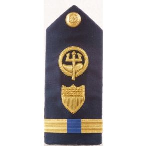 Hard Shoulder Boards WO4 MSSR